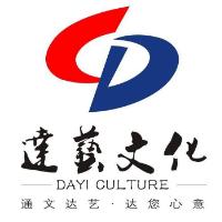 四川达艺影视文化发展有限公司