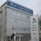 浙江石油化工有限公司