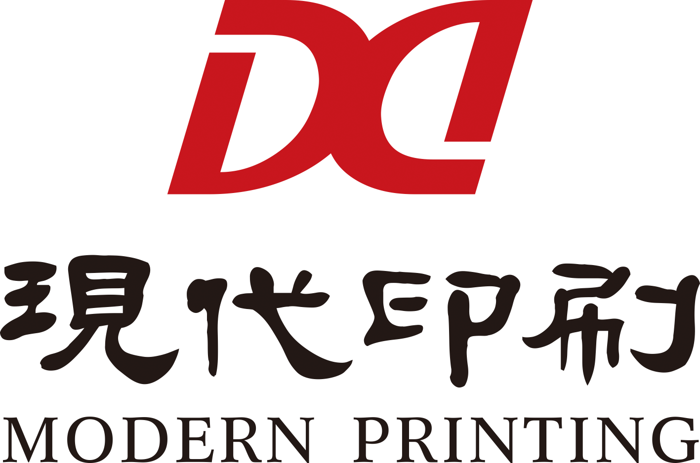 四川华瑞现代印刷有限公司